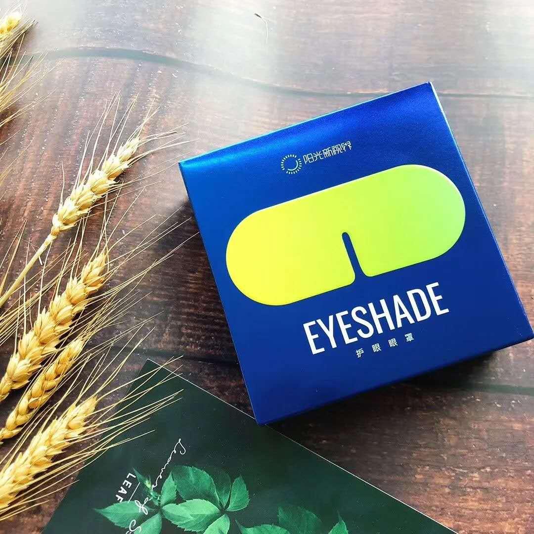 阳光新视界护眼眼罩是什么时候上市的呢?